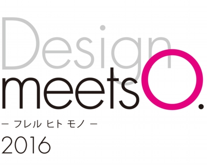 Design meets O. 2016