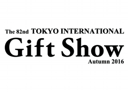 TOKYO INTERNATIONAL Gift Show Autumn 2016