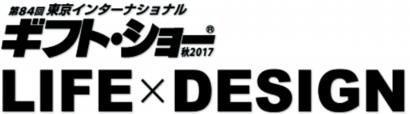TOKYO INTERNATIONAL Gift Show Autumn 2017
