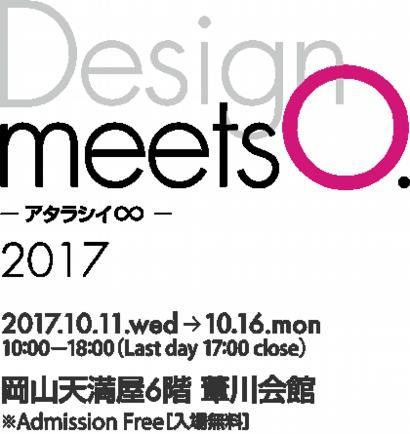 Design meets O.